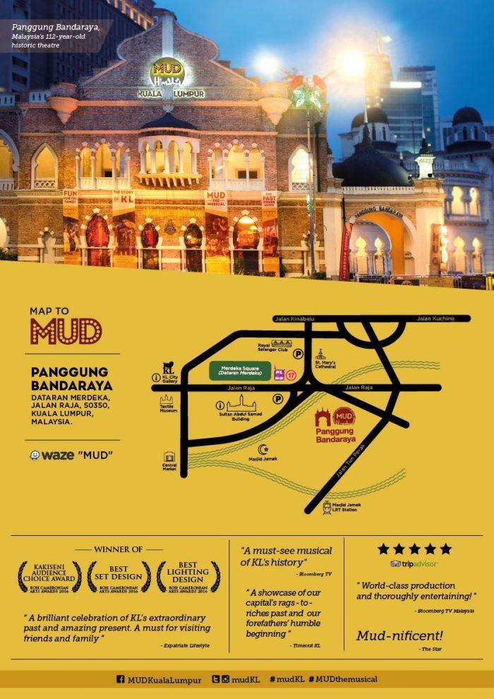 mud_poster01