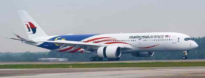 Malaysia-Airlines-Airbus-A350-900-XWBF.jpg