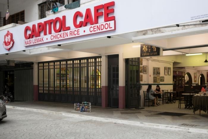 capital-cafe.jpg